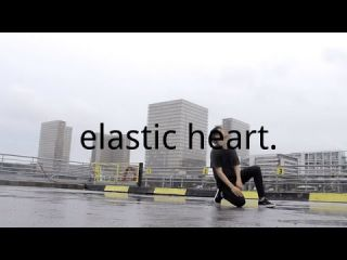 "LOKMAN MVONDO | ""elastic heart."" 