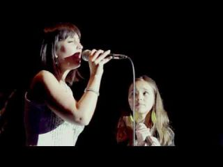 "Jennifer et Eyma ""Someone like you"" (cover)"
