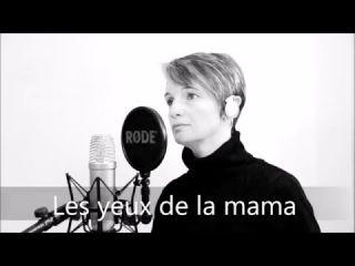 """♫ Les yeux de la mama ♫ KENDJI  """"Cover de Pascale"""""""