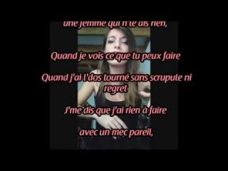 Lucy Lss - TROP DE BLA-BLA (Paroles)
